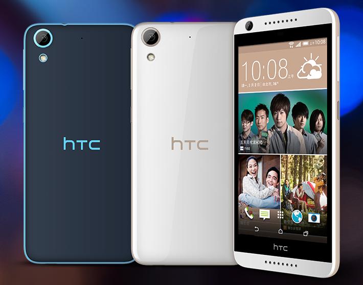 HTC Desire 626 hoesjes shop4hoesjes